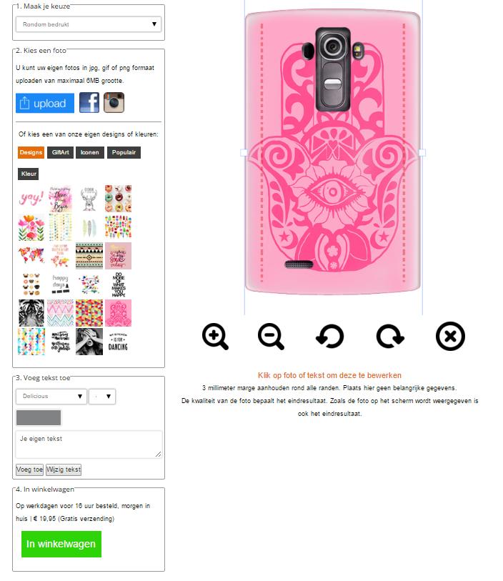 Cover personalizzata LG G4