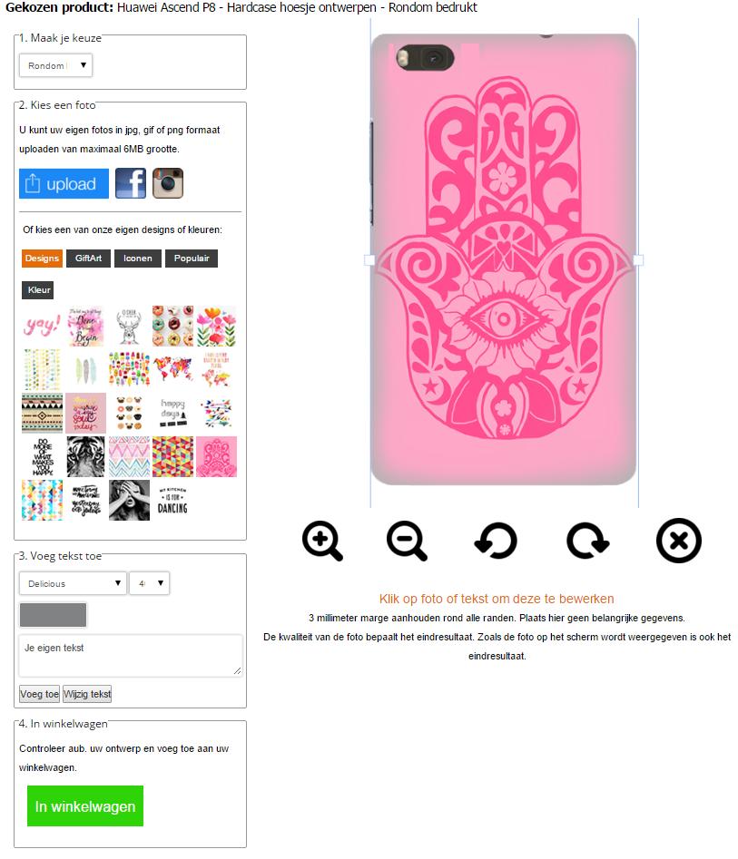 Cover personalizzata Huawei Ascend P8