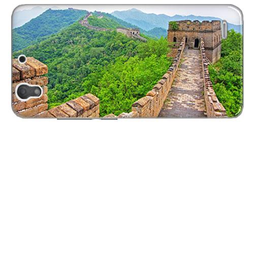 Cover personalizzata Huawei Ascend G630