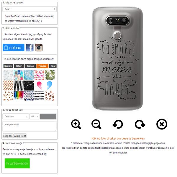 Crea la tua cover per LG G5